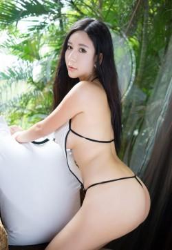 Chiduru - Escort ladies Tokio 1